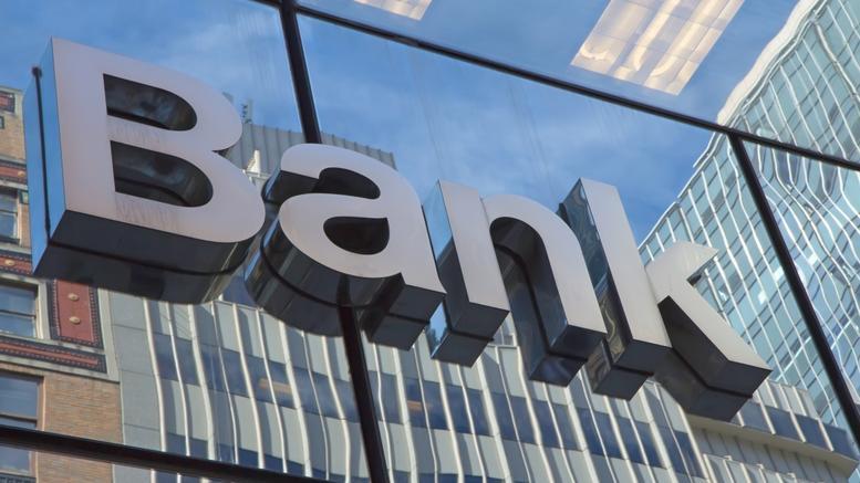 τραπεζα