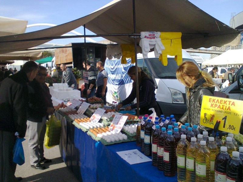 Στο Μαρούσι η 23η διάθεση Εγχώριων Αγροτικών Προϊόντων