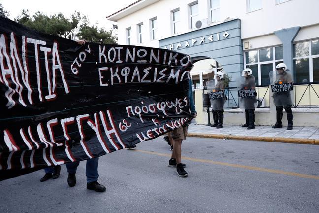δημαρχείο Ωραιοκάστρου αντιφασιστικη συγκεντρωση