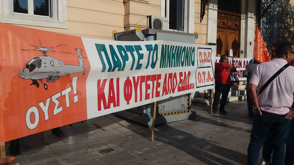 Η ΠΟΕ ΟΤΑ στον δρόμο του «αντιμνημονιακού αγώνα»1