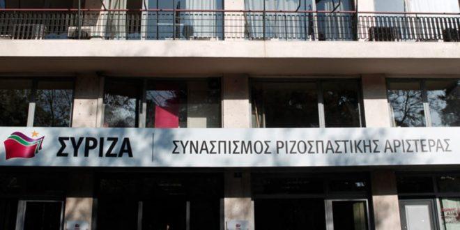 Γραμματέας του ΣΥΡΙΖΑ ο Παναγιώτης Ρήγας – Η σύνθεση της Πολιτικής Γραμματείας