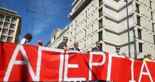 Κάλεσμα της ΑΔΕΔΥ στα συνδικάτα του ιδιωτικού τομέα