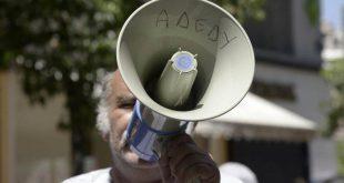 ΑΔΕΔΥ – 24ωρη απεργία στις 24 Νοεμβρίου