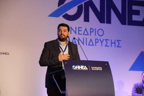 Κώστας Δέρβος είναι ο νέος Πρόεδρος της ΟΝΝΕΔ
