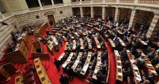 Τροπολογία στη βουλή για χιλιάδες δανειολήπτες