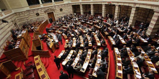 Τροπολογία στη βουλή για χιλιάδες δανειολήπτες από τον ανεξάρτητο Βουλευτή Γεώργιο-Δημήτριο Καρρά