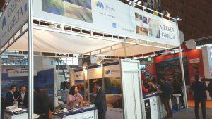 διεθνή επαγγελματική έκθεση τουρισμού
