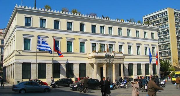 δημοτικά τέλη ο Δήμος Αθηναίων