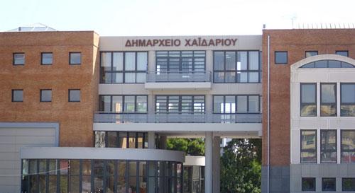 Έκθεση Χειροτεχνημάτων στον Δήμο Χαϊδαρίου