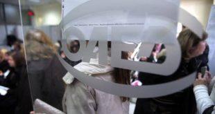 Πρόγραμμα ΟΑΕΔ για 10.000 ανέργους