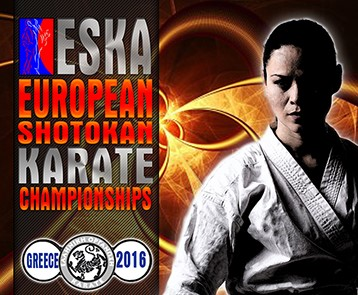 Ευρωπαϊκό Πρωτάθλημα Karate της ESKA