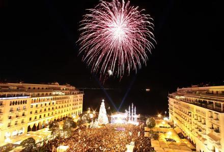 Δήμος Θεσσαλονίκης αποχαιρετά το 2016