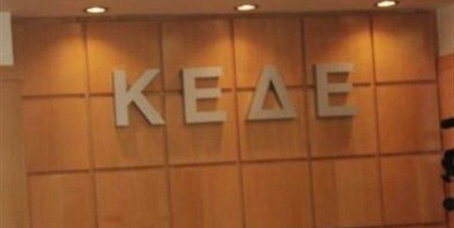 «Ο Τουρισμός Υγείας στην Ελλάδα»-Διημερίδα στο Σικάγο από την ΚΕΔΕ και τον ΙΣΑ