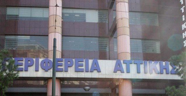 Αντιπλημμυρικό έργο στον Δήμο Ωρωπού περιφερεια αττικης