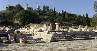 Πολιτιστική Κληρονομιά – Η Ελευσίνα
