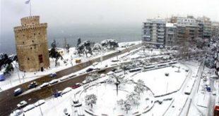 κύμα κακοκαιρίας θεσσαλονίκη