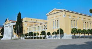 Συνεδρίαση του Κογκρέσου Τοπικών και Περιφερειακών Αρχών Ζαππειο
