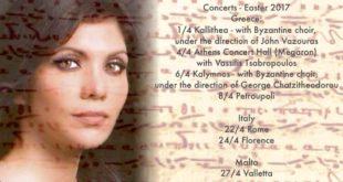Συναυλίες με τη Νεκταρία Καραντζή, την περίοδο του Πάσχα, σε Ελλάδα και εξωτερικό