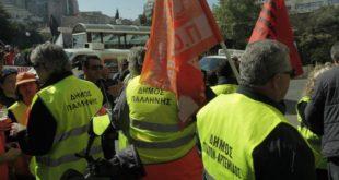 Με το «όπλο παρά πόδα» η ΠΟΕ ΟΤΑ- Δίνει προθεσμία μιας εβδομάδας για το θέμα των συμβασιούχων