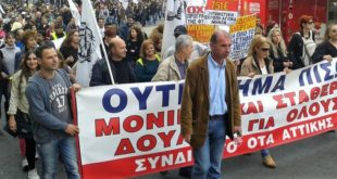 Συνδικάτο ΟΤΑ Αττικής καταγγέλλει