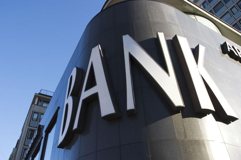 τράπεζες