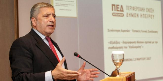 Υπουργό Εσωτερικών ο Πρόεδρος της ΚΕΔΕ