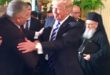 Στην εκδήλωση στον Λευκό Οίκο για την την επέτειο της εθνικής παλιγγενεσίας, ο Γιώργος Πατούλης