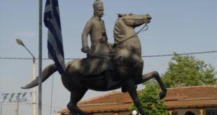 Καραϊσκάκεια στο Μουζάκι-Με διεθνή χαρακτηριστικά ο εορτασμός
