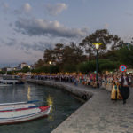 διάκριση το Φεστιβάλ Παραδοσιακών Χορών