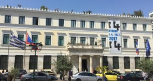 τέχνη ενώνει τους ανθρώπους documenta 14