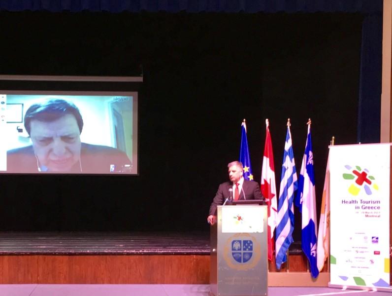 Παγκόσμιο Ινστιτούτο Ελλήνων Ιατρών