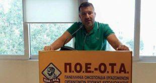 Η απάντηση της ΠΟΕ ΟΤΑ στην Κυβέρνηση είναι η 24ωρη Πανελλαδική απεργία την Πέμπτη 22 Ιουνίου