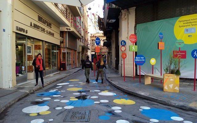 εμπορικό τρίγωνο της Αθήνας