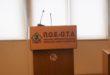 Ψήφισμα εξέδωσε το Γενικό Συμβούλιο της ΠΟΕ ΟΤΑ για την Ηριάννα Β.Λ.