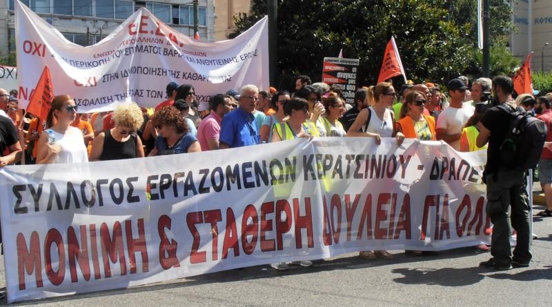 ΠΟΕ ΟΤΑ για το συλλαλητήριο