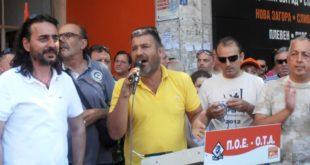 Μεγαλειώδες το συλλαλητήριο της ΠΟΕ ΟΤΑ-Νίκος Τράκας: «Μαζί θα τους νικήσουμε»