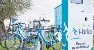 Ο Δήμος Αλίμου εγκαινιάζει το δικό του Αυτόματο Σύστημα Εκμίσθωσης Κοινόχρηστων Ποδηλάτων
