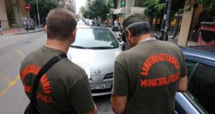 Θεσσαλονίκη : Η δημοτική αστυνομία κάνει τον απολογισμό του έργου της