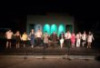 Θεατρική Ομάδα του Δήμου Ιλίου