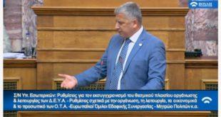 Οι θέσεις της ΚΕΔΕ για το πολυνομοσχέδιο του υπουργείου Εσωτερικών,  στην αρμόδια Επιτροπή της Βουλής