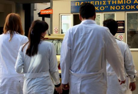 Νοσοκομειακοί γιατροί Αχαΐας