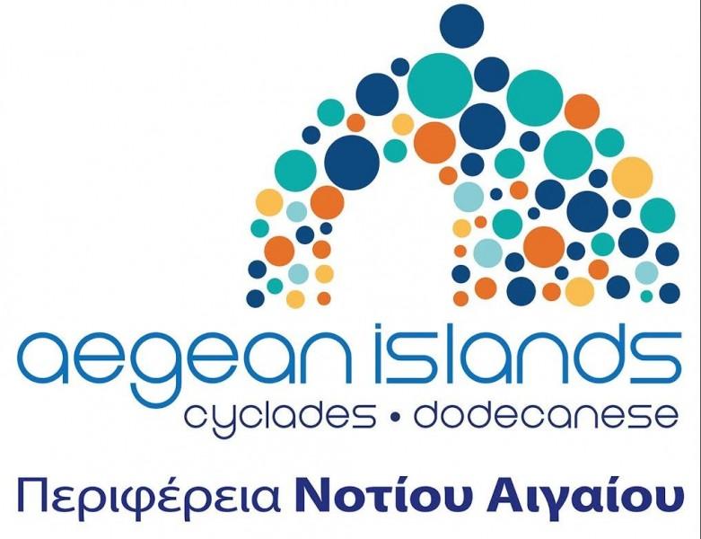 Εκδηλώσεις σε Κυκλάδες και Δωδεκάνησα από την Περιφέρεια Ν.Αιγαίου