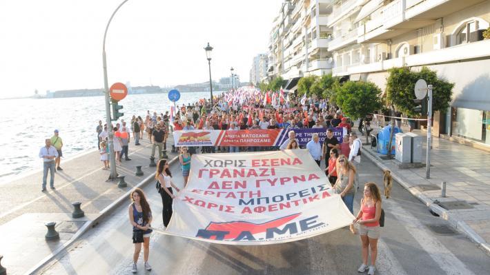 Συγκεντρώσεις και Πορείες στη Θεσσαλονίκη