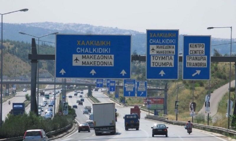 περιφερειακή οδό Θεσσαλονίκης