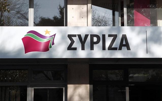 ΣΥΡΙΖΑ Εκδήλωση για το συνέδριο