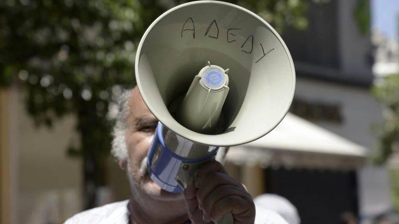 ΑΔΕΔΥ - 24ωρη απεργία στις 24 Νοεμβρίου