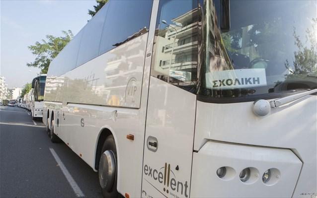 μεταφορά των μαθητών στη Θεσσαλονίκη