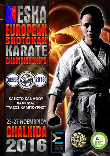 Ευρωπαϊκό Πρωτάθλημα Karate της ESKA αφισα