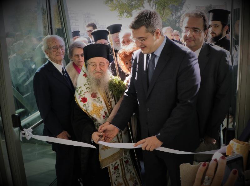 νέα πτέρυγα του Χαρίσειου Γηροκομείου Θεσσαλονίκης