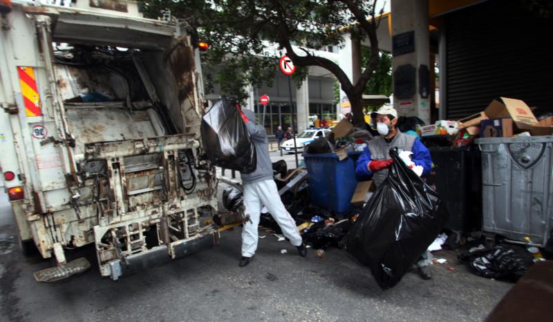 δυστυχήματα-ατυχήματα στην Τοπική Αυτοδιοίκηση